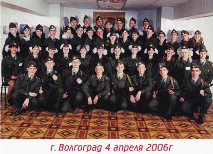 пост1 2006г.